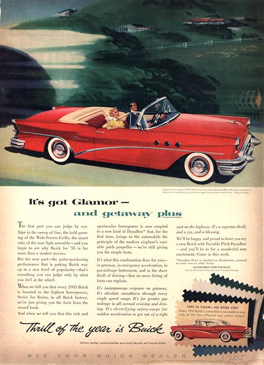 Buick 1955 0005