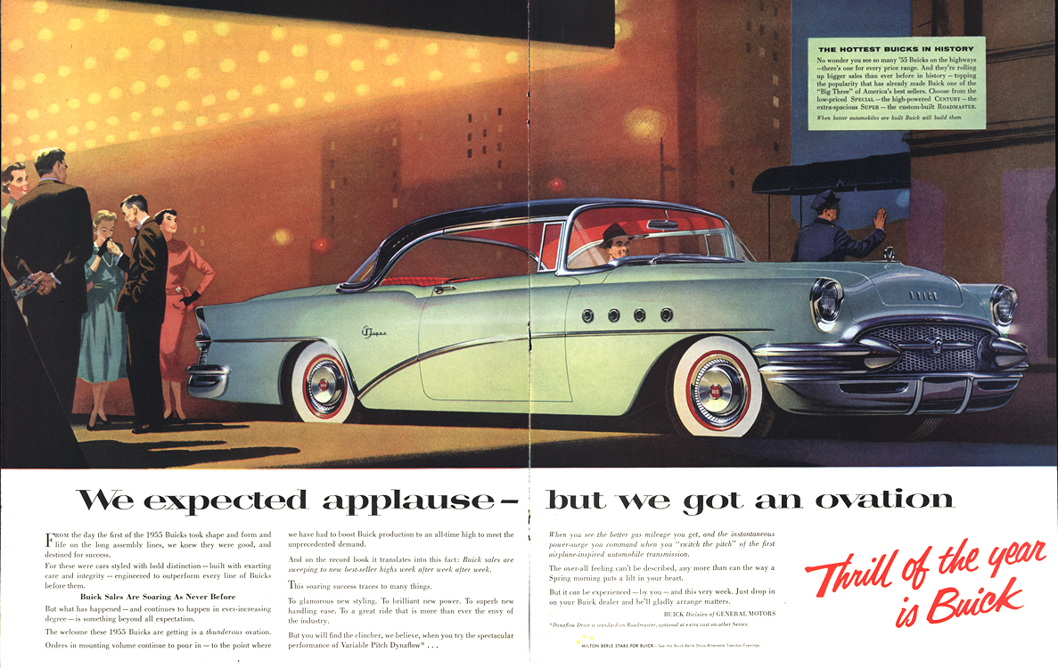 Buick 1955 Merge 0003