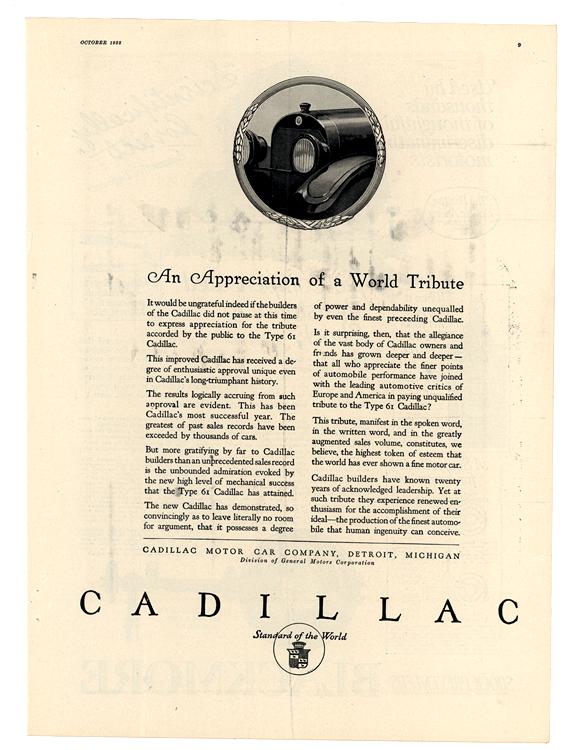 Cadillac 1923 0004