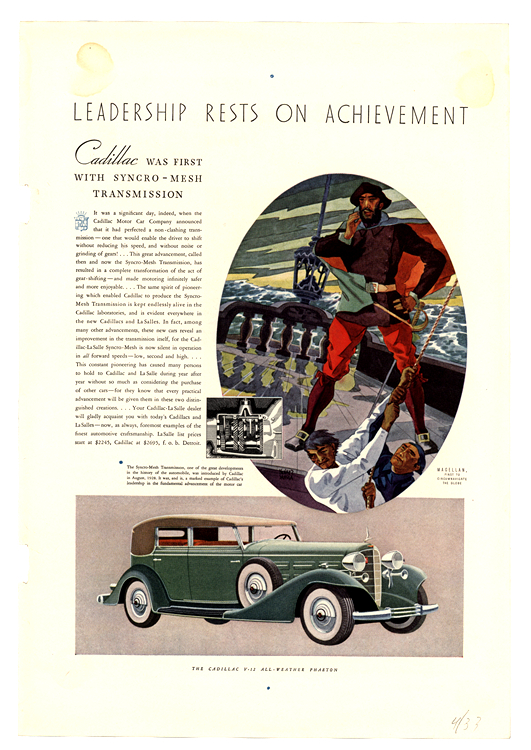Cadillac 1933 0010