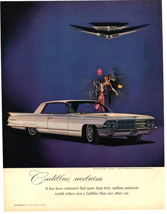 Cadillac 1958 0011