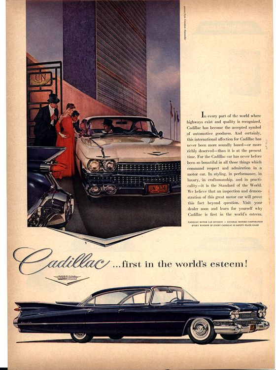 Cadillac 1958 0012