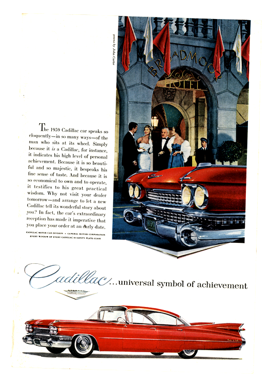 Cadillac 1959 0003