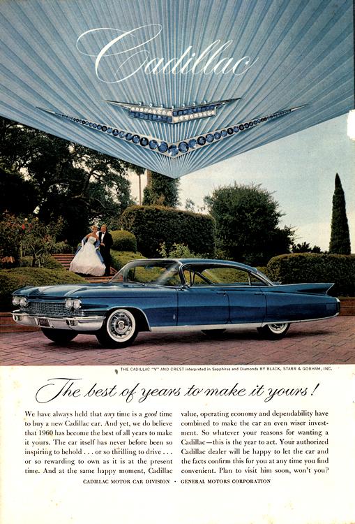 Cadillac 1960 0041