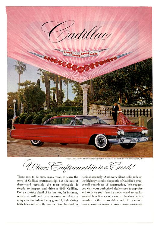 Cadillac 1960 0042