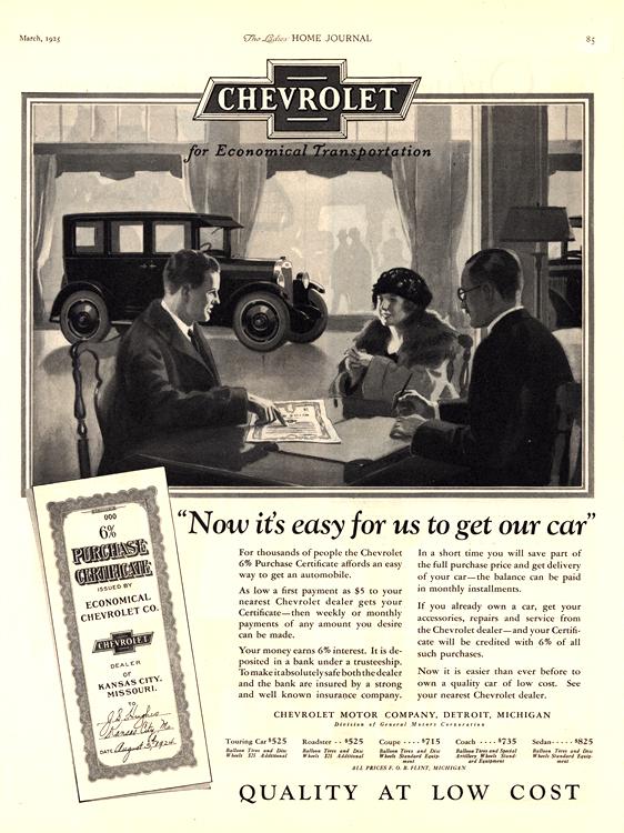 Chevrolet 1925 0006