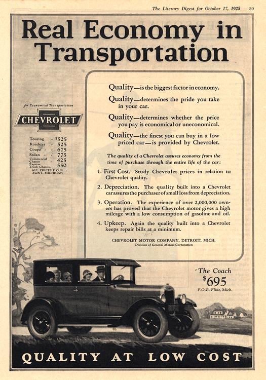 Chevrolet 1925 0007