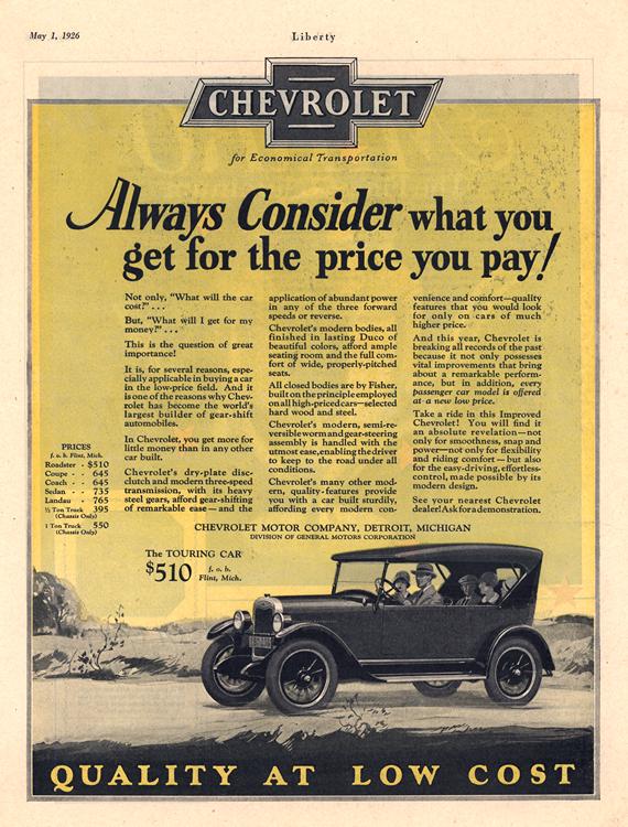 Chevrolet 1926 0012