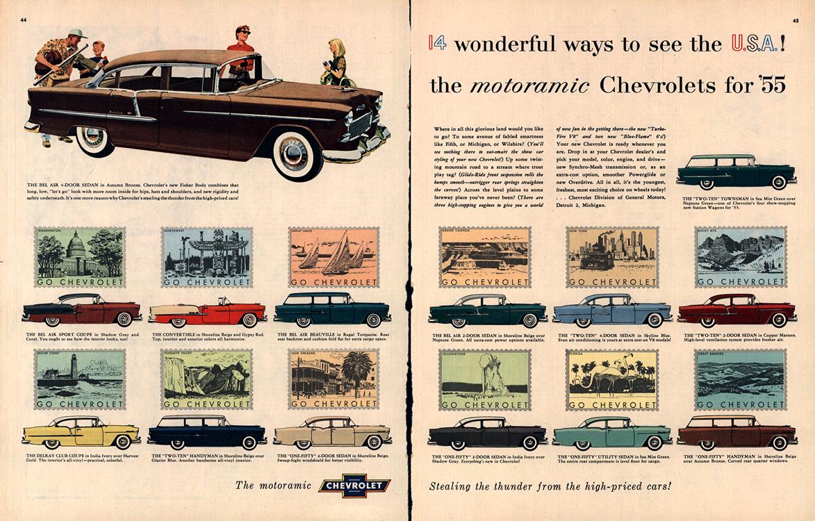 Chevrolet 1955 Merge 0001