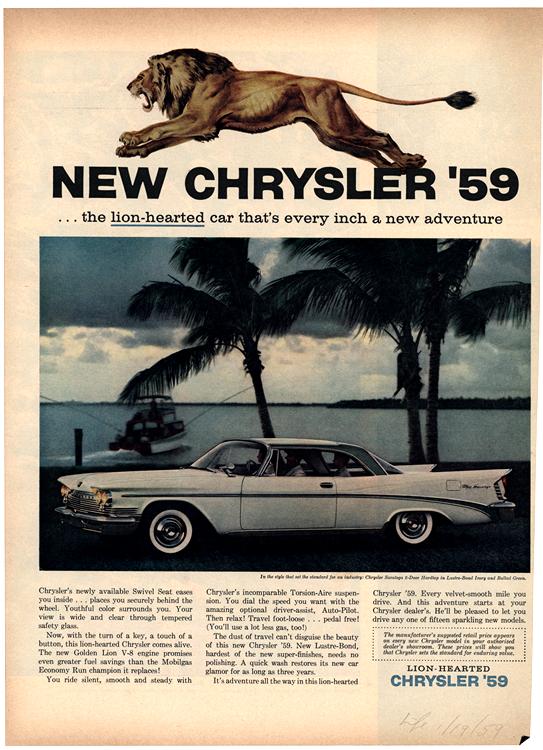 Chrysler 1959 0013