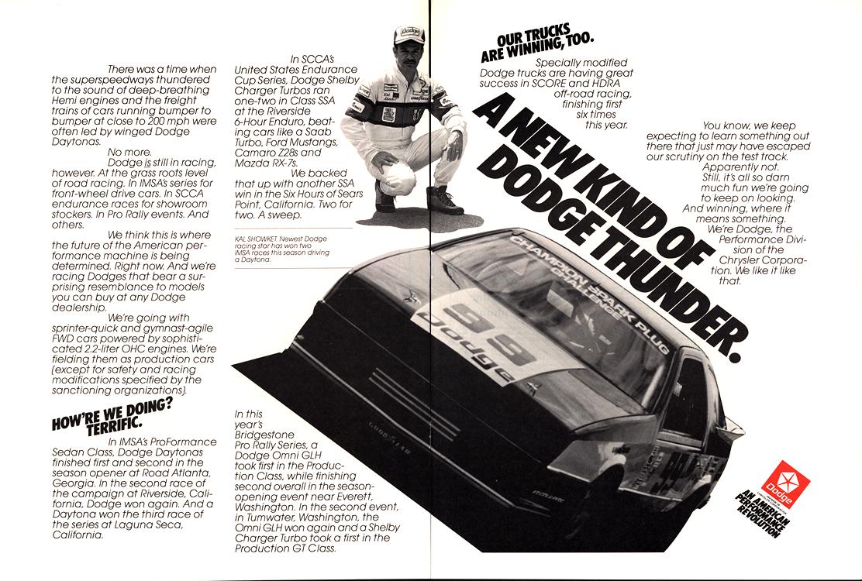Dodge 1985 Merge 0001