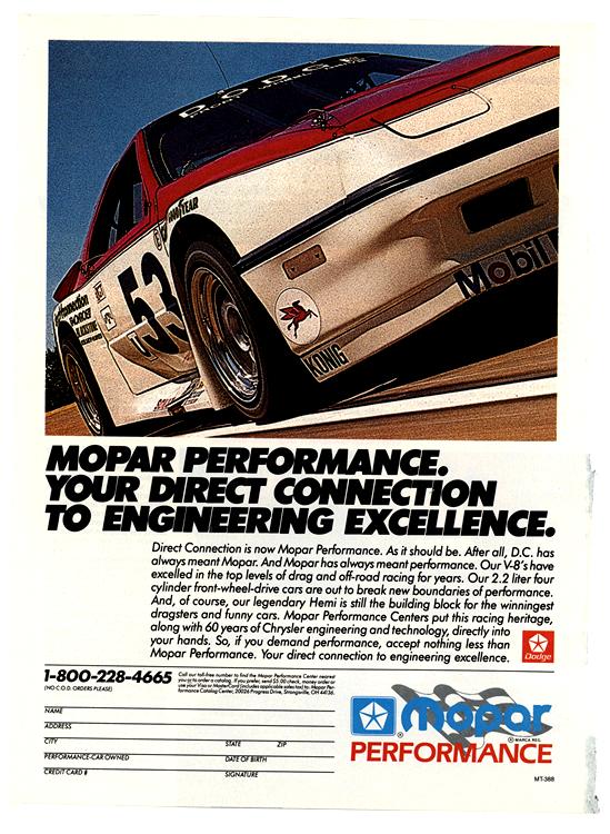 Dodge 1988 0007
