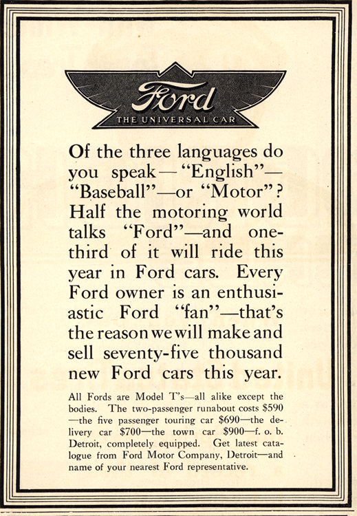 Ford 1912 0001
