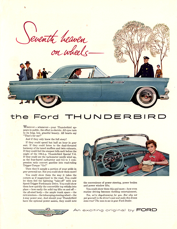 Ford 1955 0011