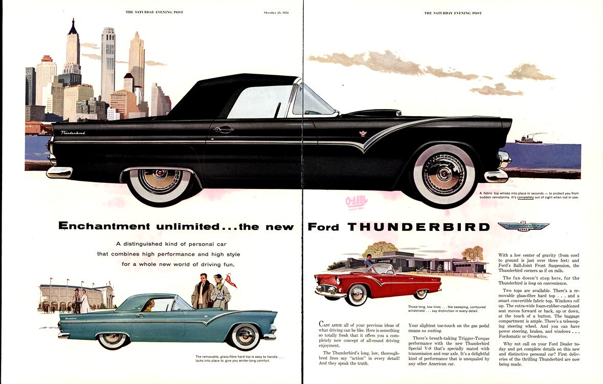 Ford 1955 Merge 0001