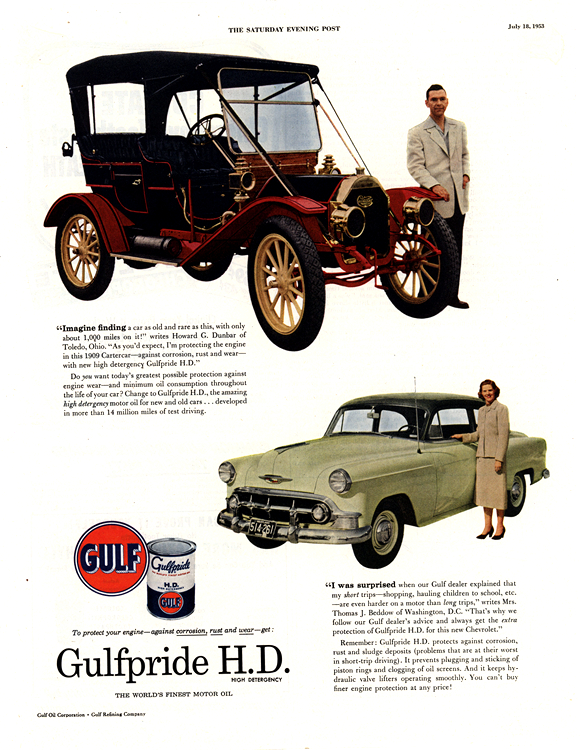Gulf 1955 0001