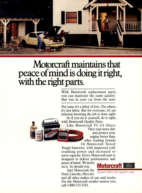 Motorcraft 1988 0005