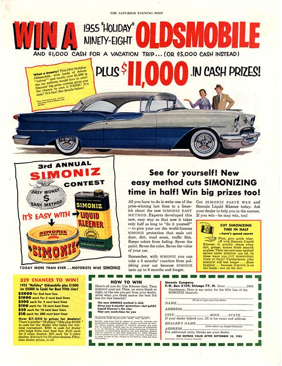 Oldsmobile 1955 0005