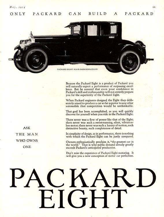Packard 1924 0006