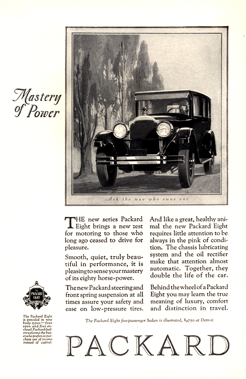Packard 1925 0006