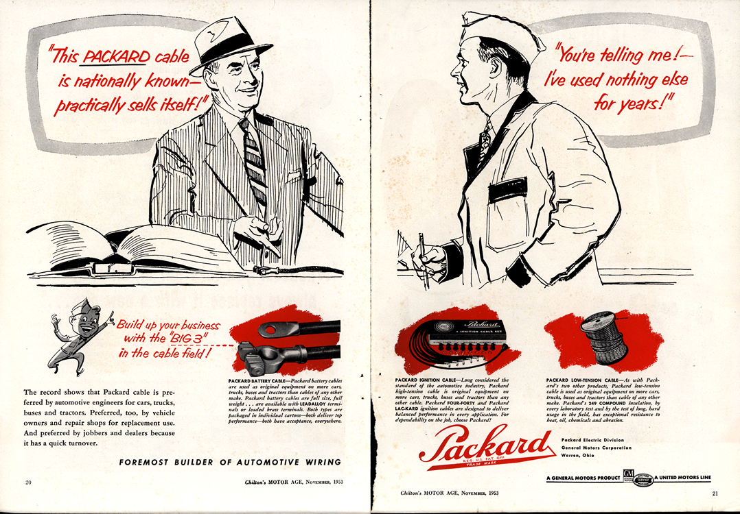 Packard Electric 1953 0001