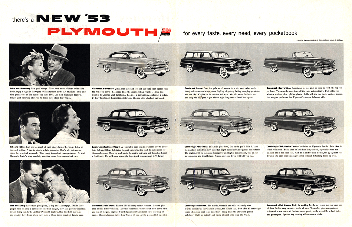 Plymouth 1953 Merge 0001