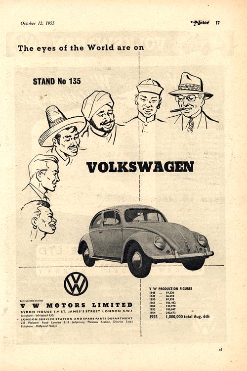 Volkswagen 1955 0002