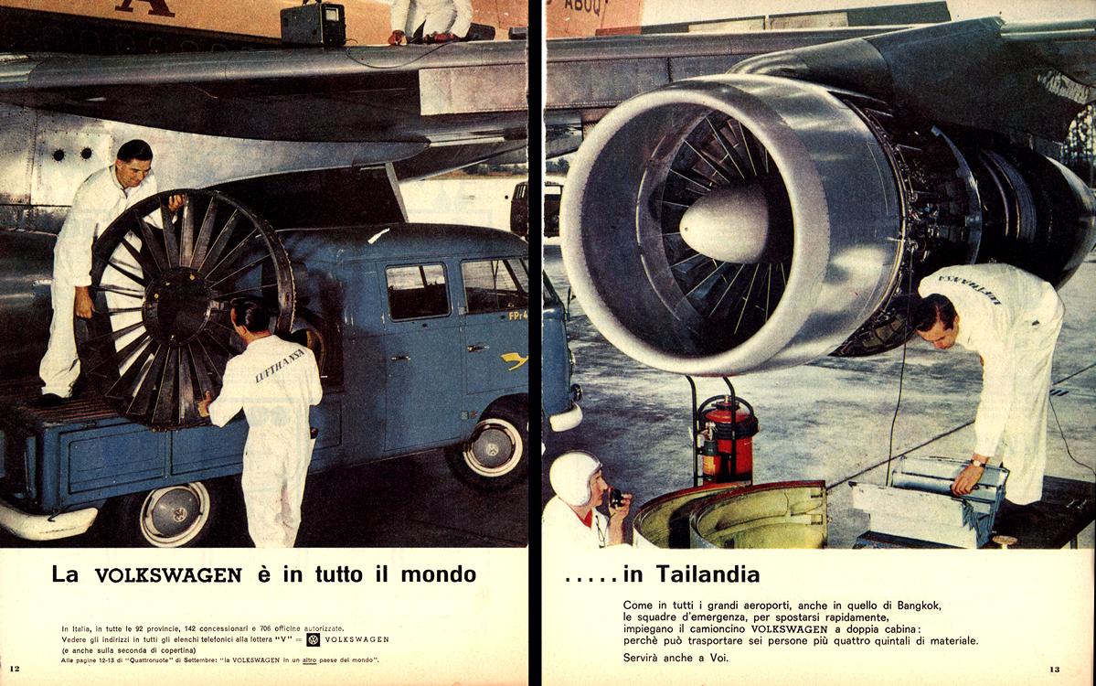 Volkswagen 1964 Merge 0001