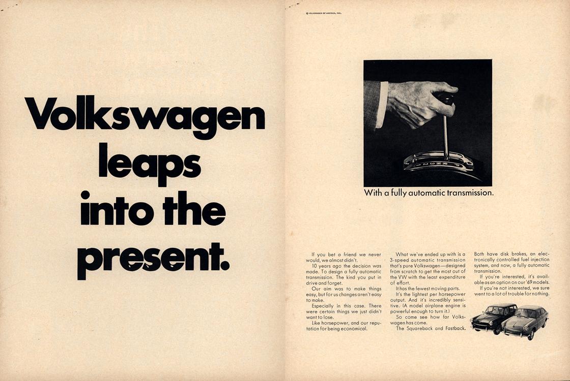 Volkswagen 1969 Merge 0001